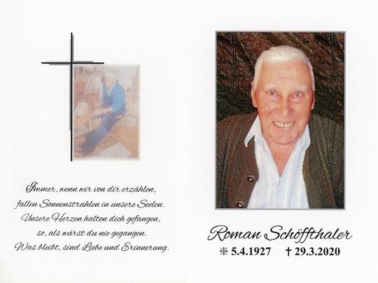 Roman Schöffthaler